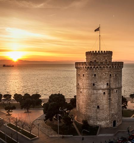 Thessaloniki 1